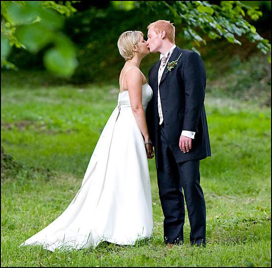 Dalston Hall Wedding Grounds