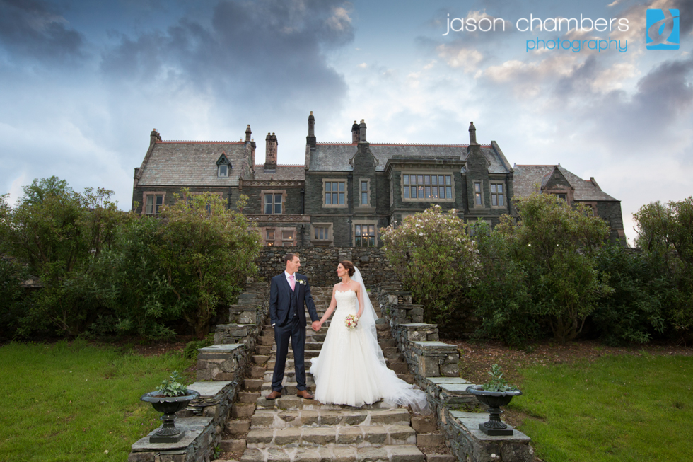 New Lake District Wedding Venue