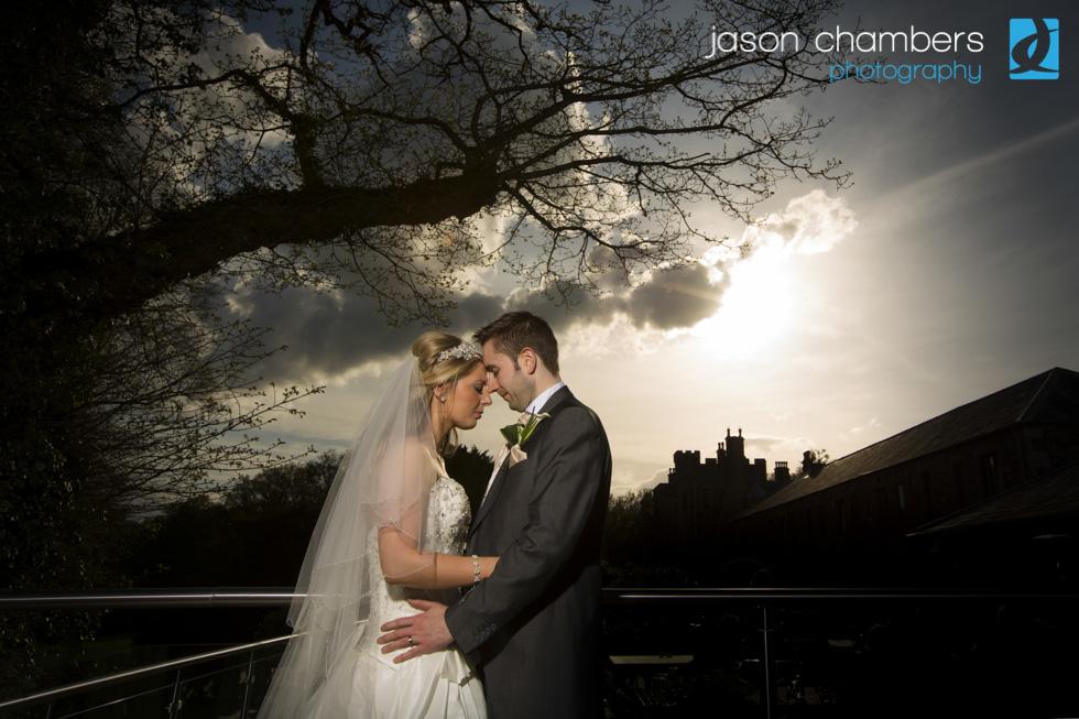 Armathwaite Hall and Spa - Wedding Venue