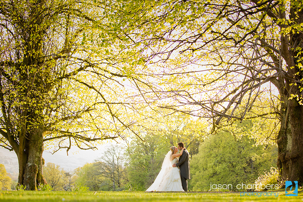 Armathwaite Hall Wedding Venue