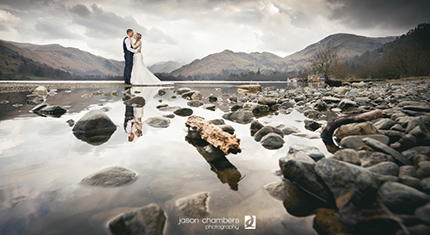 Protected: Jennifer and Andrew's Inn on the Lake Wedding - image