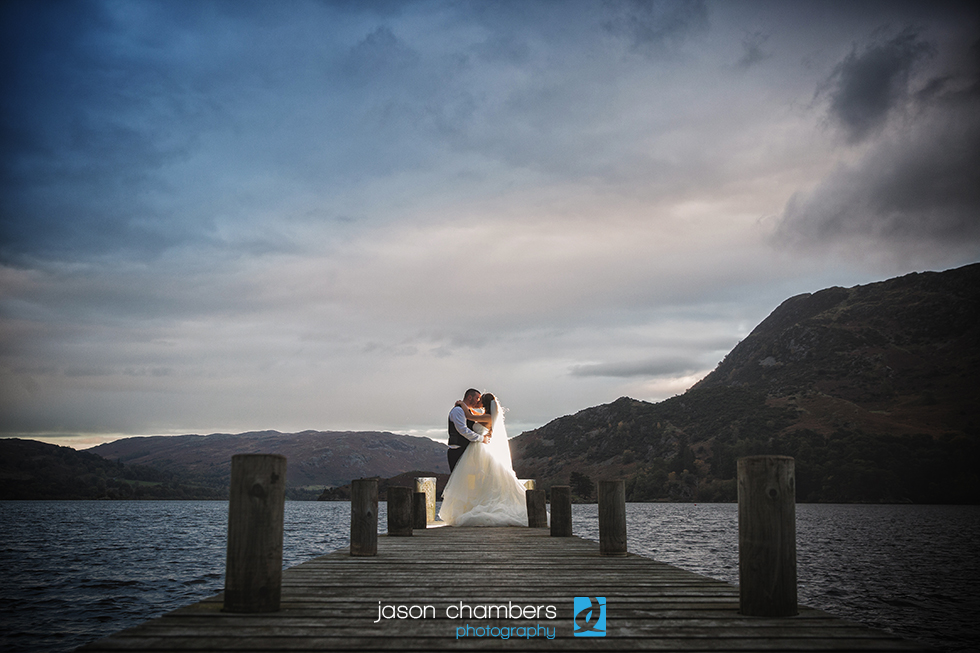 Lake Ullswater Jetty Wedding