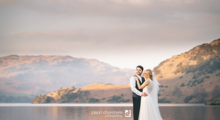 Protected: Mitch and Rosie's Patterdale Wedding Photographs - image