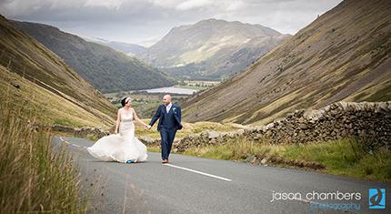 Protected: Louise & Sean – Lake Ullswater – Gazebo Wedding - image