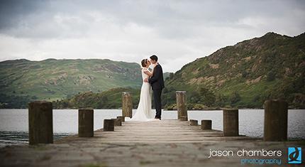 Protected: Lake Ullswater Wedding – Laura & James – Inn on The Lake - image
