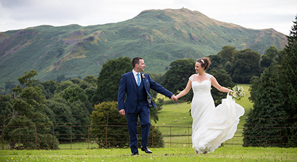 Protected: Victoria & Rob – Leeming House – Ullswater - image