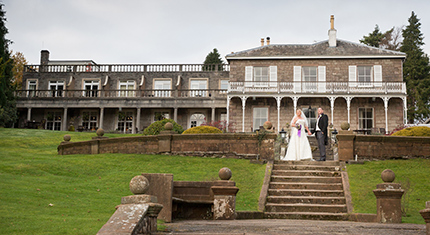 Protected: Nick & Gilly's wedding photographs at Leeming House - image