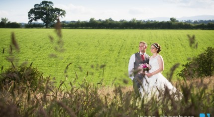 Protected: Morland Wedding – Katie & Adam - image