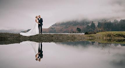 Protected: Emily and Jordon's Inn on the Lake Wedding - image